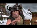 Как приручить дракона: Дар (Подарок) Ночной Фурии / Dragons: Gift of the Night Fury (2011)