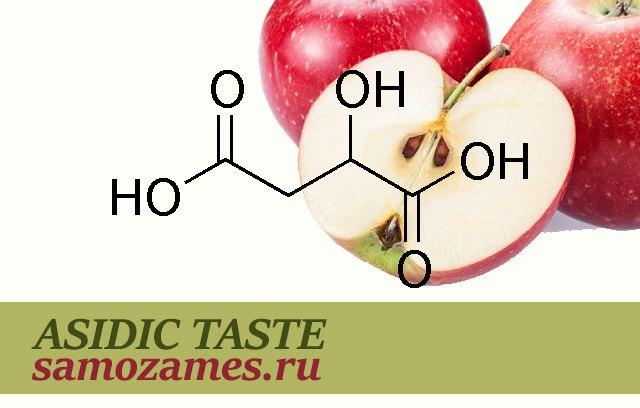 яблочная кислота asidic taste