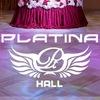 Зал торжеств Platina Hall / Платина Холл