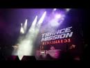 DJ Feel feat. Julia Bunina - Trancemission 2017