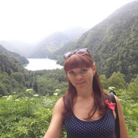 Оксана Ломакина