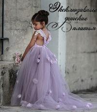 eb8c2fb503e359 Детские нарядные платья Гомель. Прокат и пошив.   ВКонтакте