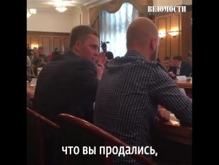 Почему не все приглашенные блогеры пришли на заседание в Госдуму?