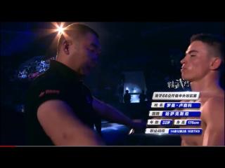 Lutsenko Roman бой в китае 2015 год