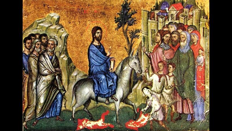 Вербное воскресенье Д ф 2012