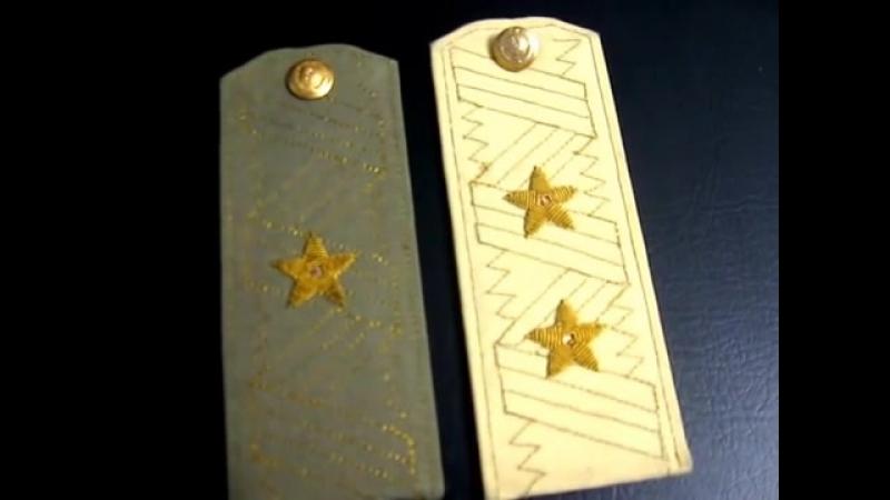 Погоны Генерал майор и Генерал лейтинант СССР Soviet Army shoulder boards Gene