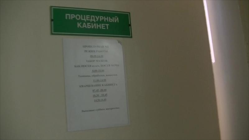 Женская консультация г.Сыктывкара