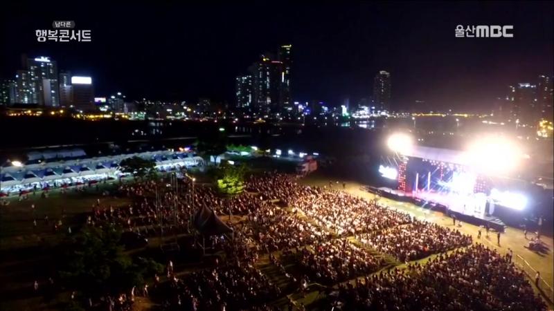 [170721] Dal★Shabet (달샤벳) - FRI. SAT. SUN Supa Dupa Diva @ MBC Happy Riverside Festival in Ulsan
