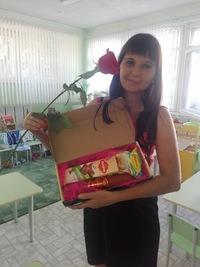Камила Рахимова
