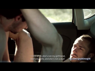 Boys on Film: Gold Collide - shorts Vol.3