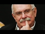 Никита Михалков. Фильм о Владимире Путине 55 лет.