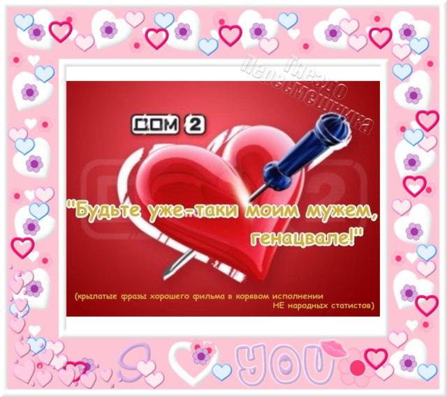 https://pp.userapi.com/c836725/v836725409/ede1/0_aUWe4HPc0.jpg