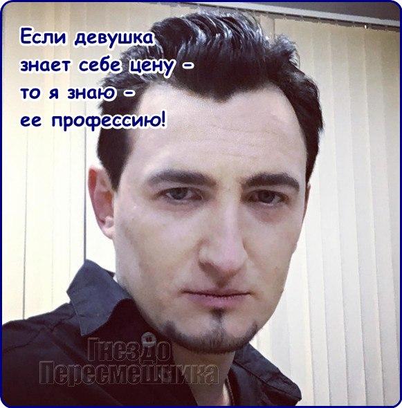 https://pp.userapi.com/c836725/v836725409/fbeb/zyXoSek-AAM.jpg