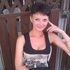 Yana Maslakova