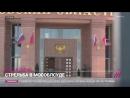 2017.08.01. Здесь и сейчас. Они были уверены, что получат высшую меру наказания - включение Дождя от здания Мособлсуда