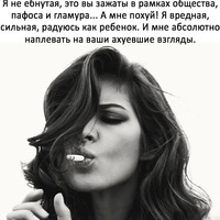 Анкета Анна Глазкова