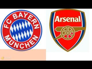 Опрос!!! Бавария – Арсенал: прогноз на матч, 19.07.2017