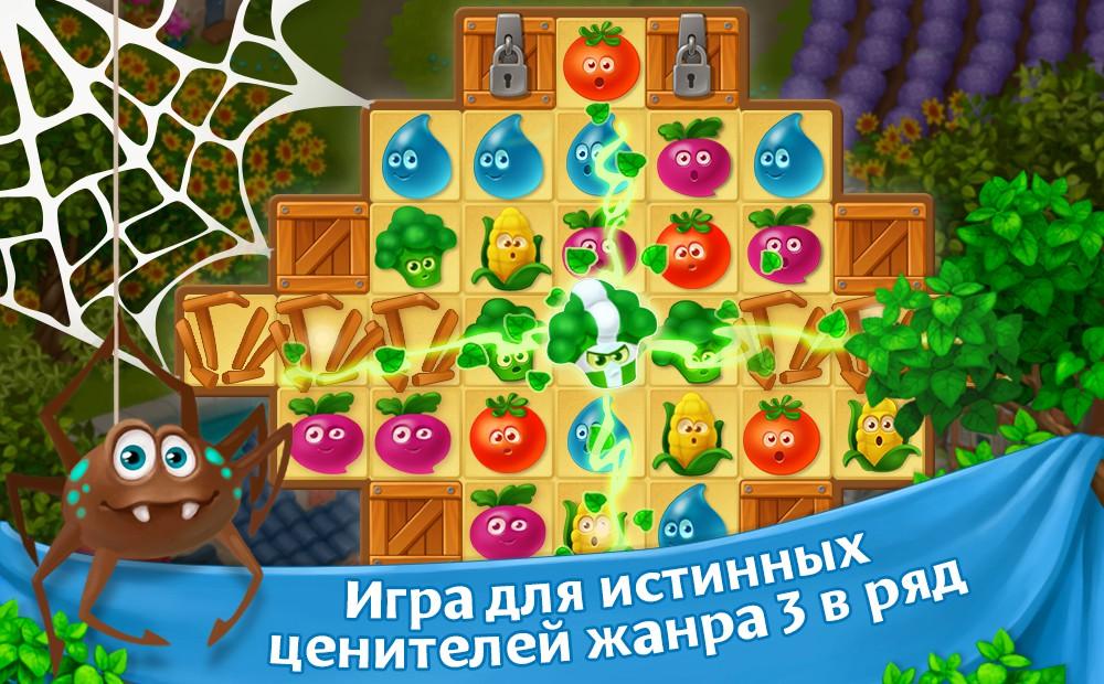 Скачать Бесплатно Игру Вега Микс На Планшет - фото 2