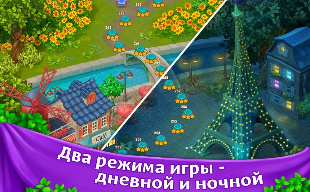 Скачать Бесплатно Игру Вега Микс На Планшет - фото 5