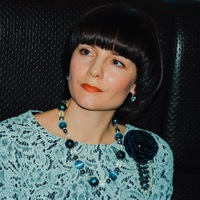 Елена Светлая