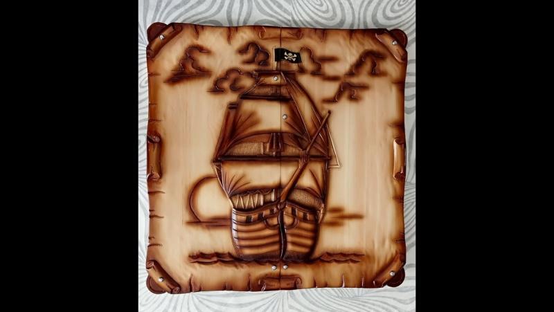 Пираты Корабль (Пано)