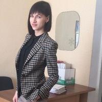 Екатерина Брагинская