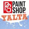 Paint Shop Ялта |Одежда, обувь, граффити