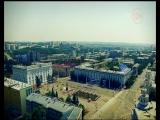 День города Кемерово