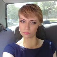 Екатерина Прохорова