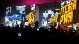 Город спит.... А у нас все только начинается))))#дискотека #авария #конференция #AVONрулит