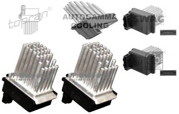 Сопротивление, вентилятор салона для AUDI ALLROAD (4BH, C5)