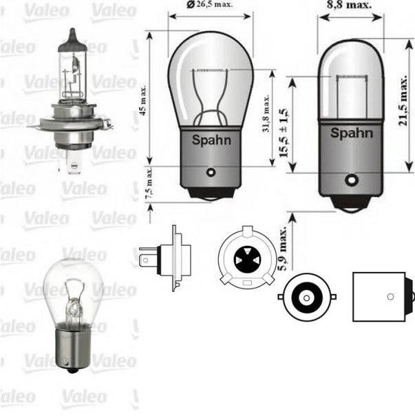 Лампа накаливания, основная фара; Лампа накаливания для AUDI QUATTRO (85)