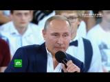 В конце рабочего дня мне уже не до Instagram: Путин ответил на вопрос про соцсети