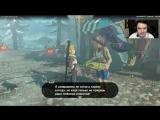 Стрим #14 по The Legend of Zelda: Breath of the Wild от 04.07.2017 (1/2)