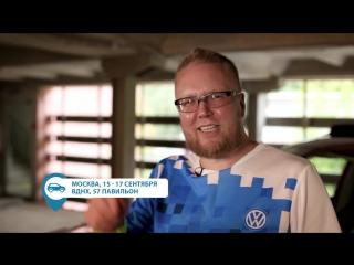 WOW-тест-драйв НОВОГО Volkswagen Tiguan в Москве!
