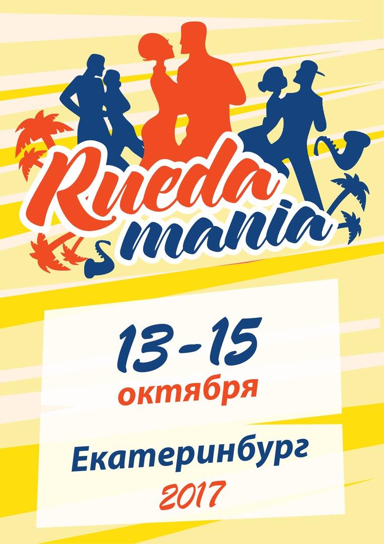 Фестиваль: RUEDAMANIA | Екатеринбург