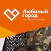 СК «Любимый город»  Краснодар
