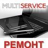 MULTISERVICE - ремонт и обслуживание электроники