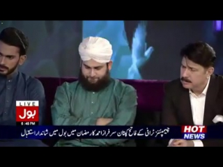 Sarfaraz ahmed pakistani cricket team winning captain  reciting beautiful naat in aamir liaquat's show