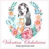 Скрапбукинг в Украине: Valentina. Мир рукоделия