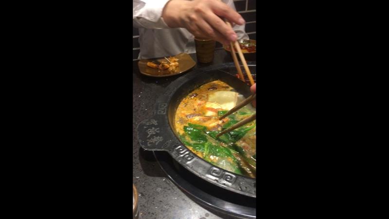Hot pot - горячий горшочек