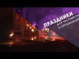 Алекс Ромас и Валерия Морарь - промовидео от Uran.tv