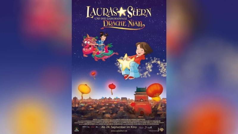Звезда Лоры и таинственный дракон Ниан (2009) | Lauras Stern und der geheimnisvolle Drache Nian
