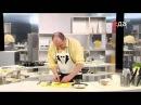 Густой сметанно-горчичный соус к рыбе / рецепт от шеф-повара / Илья Лазерсон / Обед безбрачия