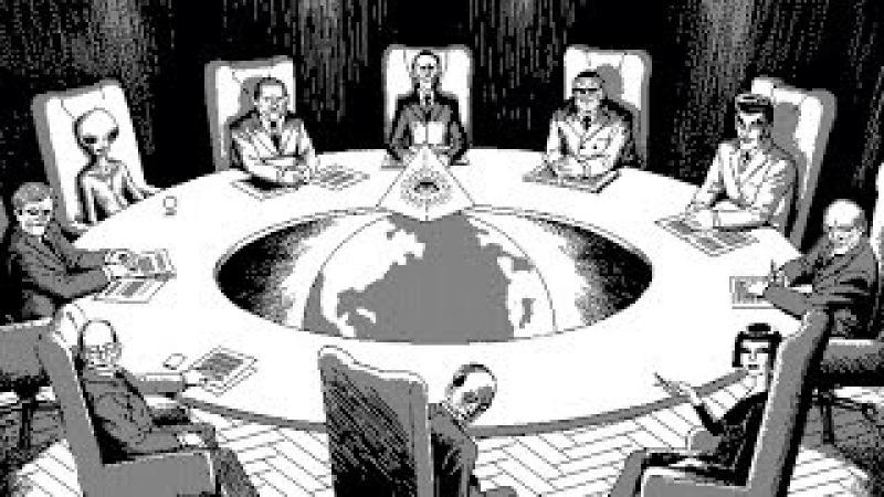 Мировое правительство и тайные общества. Секретные территории