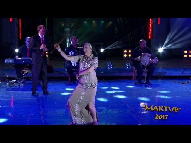 Елена Рамазанова Гала-Шоу Открытие MAKTUB 2017