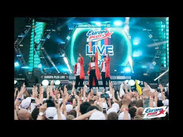Europa Plus LIVE 2017 ЕЛЕНА ТЕМНИКОВА