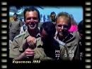 КоростеньТВ 21 04 17 Взгляд в прошлое выпуск 83 Вертолетный полк