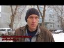 2016.12.06 Рассказ Алексея Любимова о своём трудовом рабстве в Дагестане