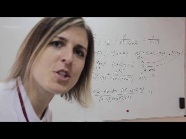 Дробно-рациональные уравнения